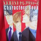 Yebisu celebrities characters art book *