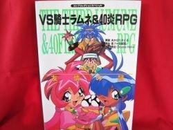 NG Knight Lamune & 40 fan book w/card *