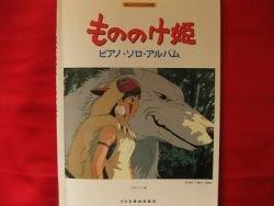 Princess Mononoke Piano Sheet Music Book