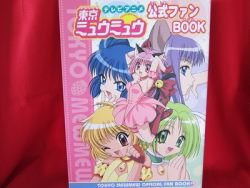 TOKYO MEW MEW official fan art book *
