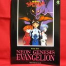 Evangelion Piano Sheet Music Book [as027]