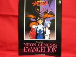 Evangelion Piano Sheet Music Book [as027]