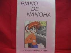 Doujinshi Lyrical Nanoha Piano Sheet Music Book [as033]