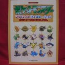 Pokemon advance generation Best 24 Piano Sheet Music Collection Book