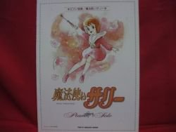 "ANIME Sally the Witch ""Sally la Brujita"" Piano Sheet Music Book [as034]"
