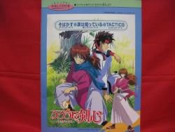 Rurouni Kenshin (Samurai X) OP ED  Piano Sheet Music Book #2