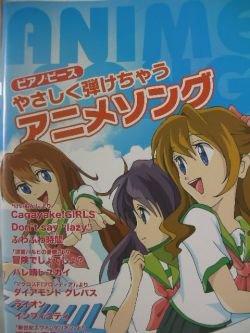 Anime Manga Piano Sheet Music Collection Book / Keion, Haruhi Suzumiya, MACROSS Frontier, EVANGELION