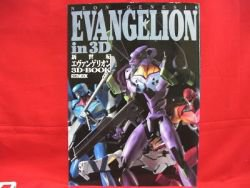 """Hobby Japan """"Evangelion in 3D"""" model kit photo collection book"""