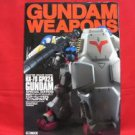 Gundam Weapons model kit book 'RX-78 GP02A' Hobby Japan