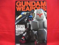 Gundam Weapons model kit book 'RX-78 GP02A' Hobby Japan