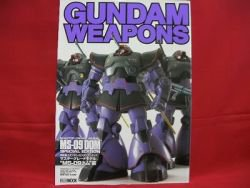 Gundam Weapons model kit book 'MG DOM' Hobby Japan