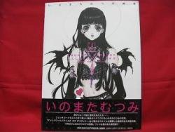 "Mutsumi Inomata ""SAI"" illustration art book / Tales of Destiny"