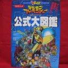 TV Anime Digimon Adventure official monster art book #1
