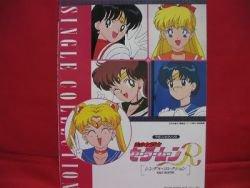 Sailor Moon R Piano Sheet Music Collection Book