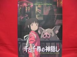 Spirited Away 32 Piano Sheet Music Collection Book