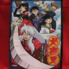 Inuyasha Piano Sheet Music Collection Book #1