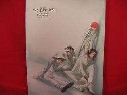 WeiB Kreuz 10 Piano Sheet Music Collection Book  w/CD