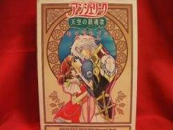 Angelique memorial art book / Playstation,PS1