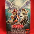 Yu-Gi-Oh trading card game valuable book catalog #7 /RARE, ASIA