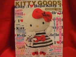 Sanrio Hello Kitty goods collection book magazine #1