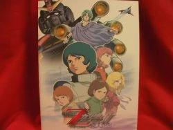 Gundam Zeta the movie 2 Lovers guide book /Z, II