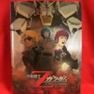 "Gundam Zeta the movie ""Heirs to the Stars"" guide art book /Z"