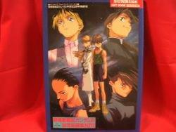Gundam Wing W encyclopedia data art book w/poster #2