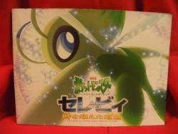 "Pokemon #4 movie ""Celebi a timeless encounter"" art book"