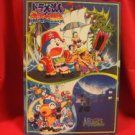"Doraemon #19 the movie ""Nankai daibouken"" guide art book 1998"