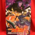 "Detective Conan #5 the movie ""Countdown Heaven"" guide art book 2001"
