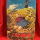 "Studio Ghibli movie ""Howl's Moving Castle"" art book"