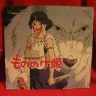 "Studio Ghibli ""Princess Mononoke"" art book / Hayao Miyazaki"
