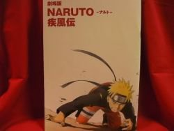"NARUTO #1 movie ""Shippuden"" guide art book 2008"