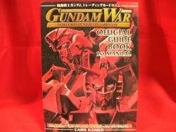 """Gundam war card """"official guide art book 1st manual"""""""