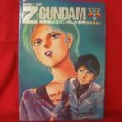 Z Gundam TV anime perfect art book w/postcard & poster