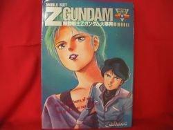 Z Gundam TV anime perfect art book w/postcard & poster