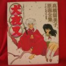 Inuyasha illustration art book w/2 sticker / Rumiko Takahashi