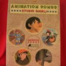 Studio Ghibli Animation Songs 35 Piano Sheet Music Collection Book