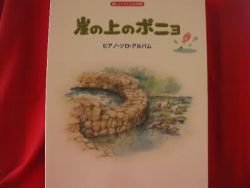 Ponyo on the Cliff by the sea 19 Piano Sheet Music Collection Book
