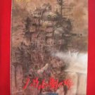 Howl's Moving Castle Piano Sheet Music Collection Book