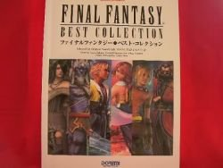 SQUARE-ENIX Final Fantasy Series Best 77 Piano Sheet Music Collection Book