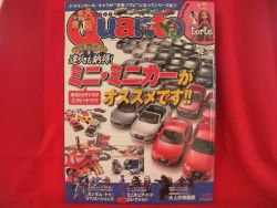 Quanto #229 12/2007 :Japanese toy hobby figure magazine