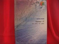 """K-on Keion """"Genius...!?"""" Band Score Sheet Music Book"""