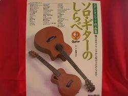Studio Ghibli Guitar Sheet Music Book  w/CDs [sg005]