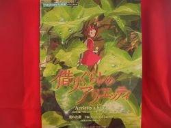 The Borrower Arrietty Piano Sheet Music Book