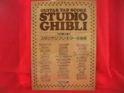 Studio Ghibli Guitar TAB Sheet Music Collection Book [sg008]