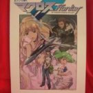 Macross Frontier F 12 Piano Sheet Music Collection Book