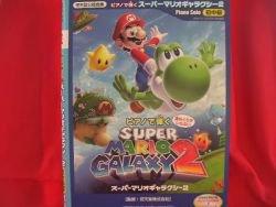 Nintendo Wii Super Mario Galaxy 2 Piano Sheet Music Collection Book w/sticker