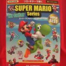 Nintendo Super Mario Series Guitar 34 sheet music book w/CD