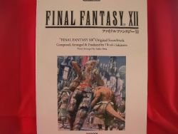 Final Fantasy XII 12 Soundtrack 51 Piano Sheet Music Collection Book / Playstation2